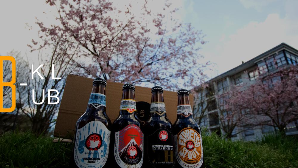 Cerveceria-Boulevard-Irun-BKlub-Portada